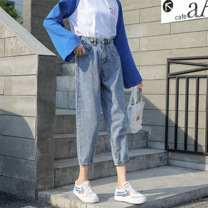 Image 3 - Jeans Women Harem Loose School Trendy Elastic Womens Fashionable Trousers All match Korean Style Simple Ankle length Harajuku