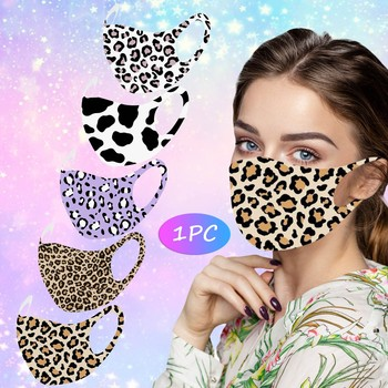 Ear adjustable sunscreen ride can be used for leopard print, air conditioning, adult printed ice mask, dust mask trend. image