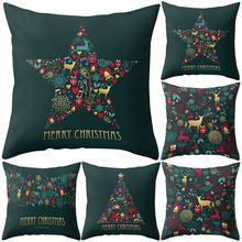 Merry Christmas Star Tree Elk Polyester Throw Pillow Case Printing Pillowslip Cushion Cover Sofa Bed Car Cafe Decor