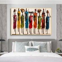 Абстрактная картина маслом с изображением Африканской женщины