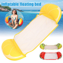 High Inflatable Water Hammock Floating Bed Lounge Drifter Portable for Swimming Pool Beach DOG88