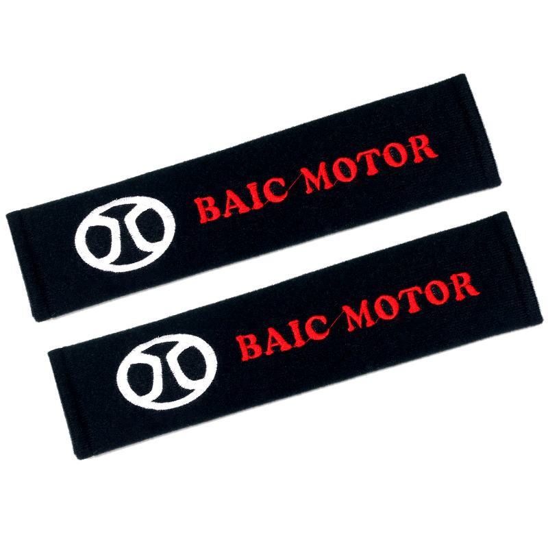 Car Safety Belt Shoulder Pad Cover Car Safety Belt Cover Car Interior Trim Protective Case Beijing Car BAIC Moto