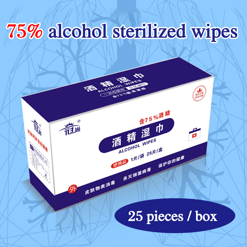 Pretty Comy  25 Pieces Of Independent Boxed Disposable Alcohol Sterilization Wipes Portable Wipes Household Wipes