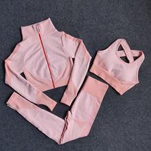 Женский фитнес костюм Бесшовные женские комплекты для йоги с