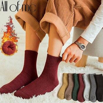 Calcetines cálidos de algodón para mujer, calcetín grueso de Color sólido para invierno, para dormir en casa, para dormitorio, diseño Harajuku