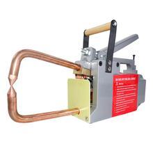 Maszyna do zgrzewania punktowego oporowego 230V/110V grubość spawania 1.5 + 1.5mm stalowa Plat CE przenośna zgrzewarka punktowa