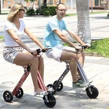 Электрический трехколесный велосипед трехколесные электрические