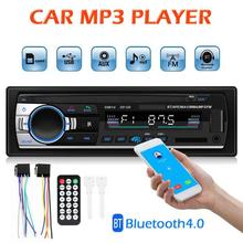 Radio con reproductor MP3 estéreo para Coche, Radio con reproductor MP3, 1 din, entrada Aux, Bluetooth, USB, FM