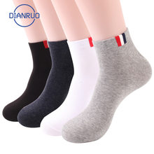 DIANRUO New Summer Breathable Men's Short Ankle Socks High Quality Male Boat Socks Men Solid Color Cotton Socks R65(China)