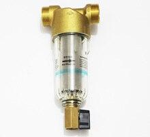 Filtro limpiador de puerto de cobre con interfaz de 1 pulgada, purificador de agua Central para toda la casa, descalcificador