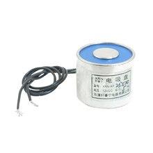 Uxcell 25 мм x 20 мм 5 кг 11LB сосущий диск соленоида лифт Холдинг Электромагнит DC 12 В синий
