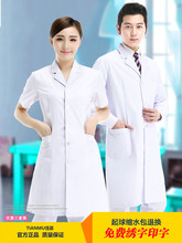 White coat long sleeve men's oral and dental thin size 200 kg experimental chemical suit for women's doctor