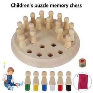 Palo de Ajedrez de madera para niños, juego de mesa de bloques divertidos, juguete educativo de habilidad cognitiva de Color