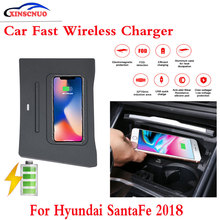 10W QI Car wireless Charger For Hyundai SantaFe 2018 Fast Charging Case Plate Central Console Storage Box