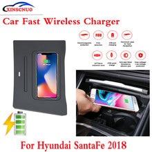 10Вт Ци автомобиль беспроводной зарядное устройство для Хюндай Сантафе 2018 быстрой зарядки центральной консоли корпуса для хранения