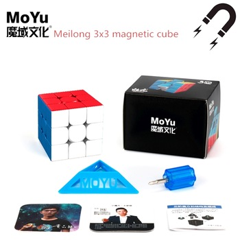 Moyu Meilong 3M 3x3x3 Magnetic Cube Speed cube magic 3x3 cubo Professional Puzzle Toys Children Kids Gift