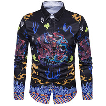 Men Long Sleeve Shirt Mens  Dress Shirts Hawaiian Medusa VersaceShirt