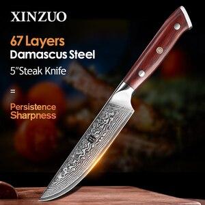 Image 1 - XINZUO 5 אינץ סטייק סכין גבוהה פחמן Japanses דמשק נירוסטה עם Rosewood ידית מעולה באיכות מנגל מטבח כלי