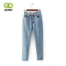 Mom Jeans Boyfriends Streetwear High-Waist Denim Harem Pants Tassel-Fringe GOPLUS Taille