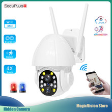 Dual-Lens Wifi Camera Outdoor Auto Tracking Cloud Home Security 1080P PTZ IP Camera 2MP Zoom Speed Dome CCTV Camera Surveillance cctv 1080p 2mp 36x 4 in 1 starlight zoom auto tracking ptz camera motion high speed 80m mini auto tracking camera