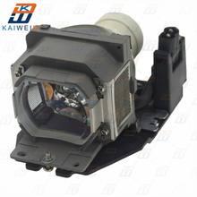 באיכות גבוהה מקרן מנורת הנורה LMP E191 LMP E191 עבור Sony VPL ES7 VPL EX7 VPL EX70 VPL BW7 VPL EW7 UHP 215/140W עם דיור