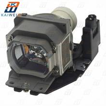 Лампа для проектора LMP E191, высокое качество, лампа для проектора LMP E191, лампа с корпусом, для Sony, для Sony, для,