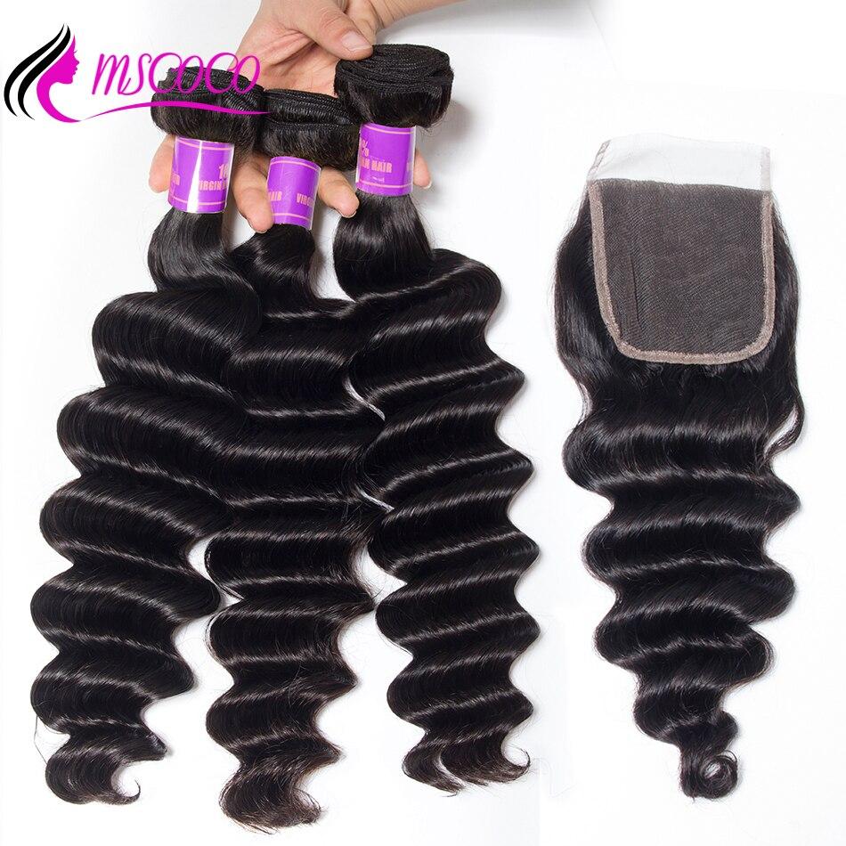 Mscoco Loose Deep Wave Bundles With Closure Remy Human Hair Bundles With Closure Brazilian Hair Weave 3 Bundles With Closure