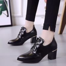 Pointed Lace Elegant และรอง(China)