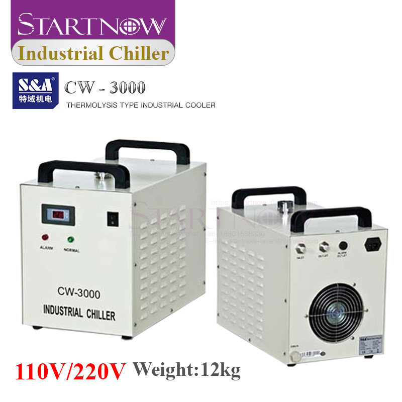S&A Industrial Chiller CW-3000 DG 110V CW3000 AG 220V Water Cooler For Engraving Cutting Machine 60W 80W 100W CO2 Laser Tube