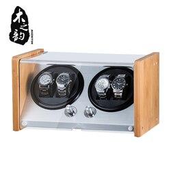 4 Watch Winders Wooden Black Carbon Fiber uhrenbeweg Quiet Motor Storage Display Watches Box  PU Leather LED Light