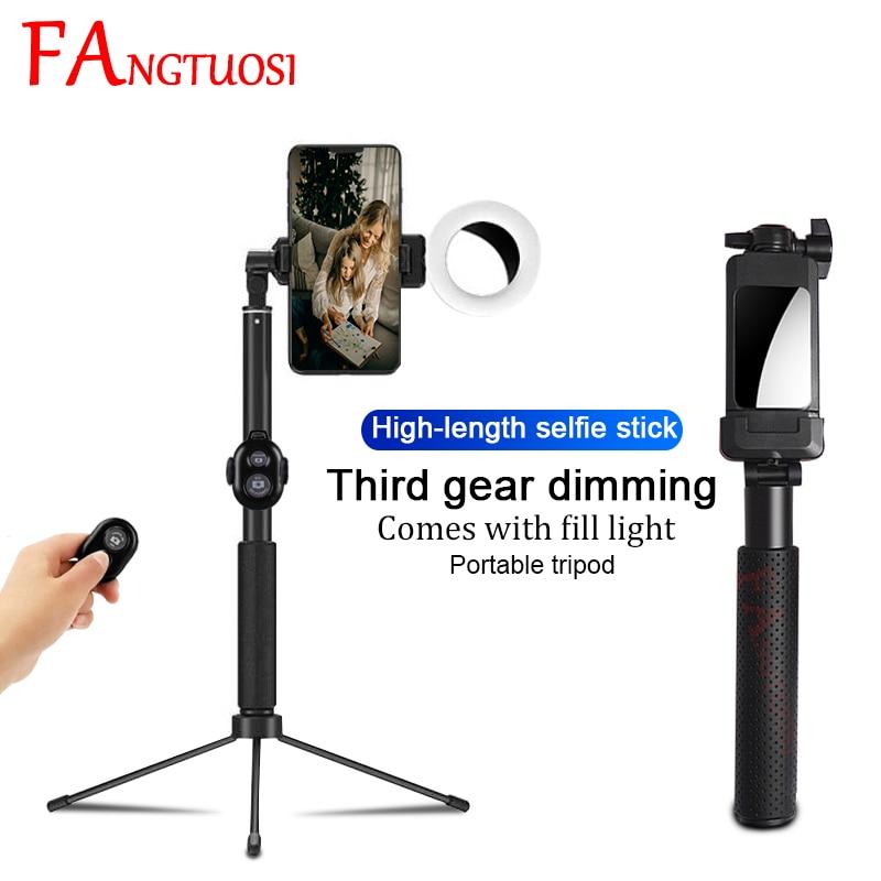 FANGTUOSI 4 в 1 Беспроводная Bluetooth селфи палка с кольцевым светильник складной штатив с пультом дистанционного управления селфи заполняющий свет...