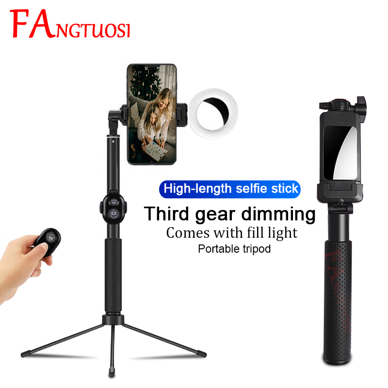 FANGTUOSI 4 In 1 Wireless Bluetooth Selfie Stick With Ring Light Foldable Tripod With Remote Control Selfie Fill Lighting