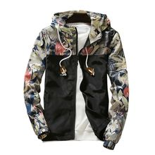 Men Winter Outwear Hooded Jacket Autumn Mens Folar Jackets S