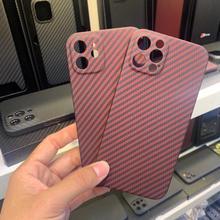 FeelMe 100% prawdziwa czysta obudowa z włókna węglowego dla iPhone 12 Pro ultra cienka anty upadek twarda okładka dla iPhone 12 Pro Max 12 Mini