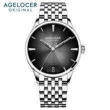 Часы мужские agelocer деловые швейцарские брендовые роскошные