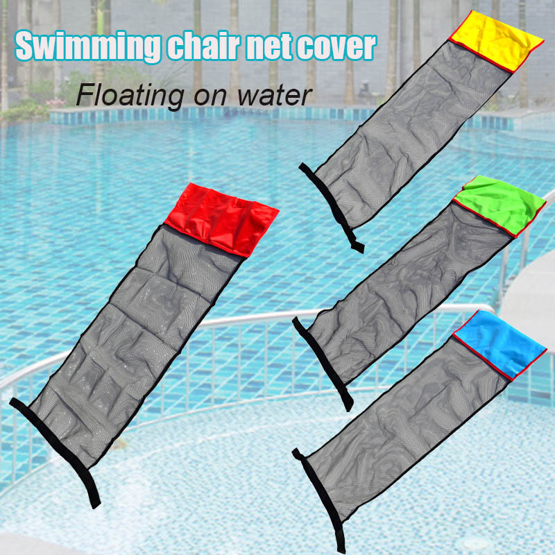 Swimming Floating Chair Pool Float Party Kids Adult Bed Seat Water Flodable Ring Lightweight Beach Ring Chair Net Accessories