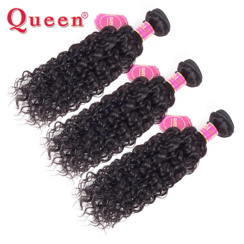 Rainha onda de água do cabelo 3 pacotes com fechamento frontal brasileiro remy tecer cabelo humano 13x4 rendas frontal com pacotes extensões