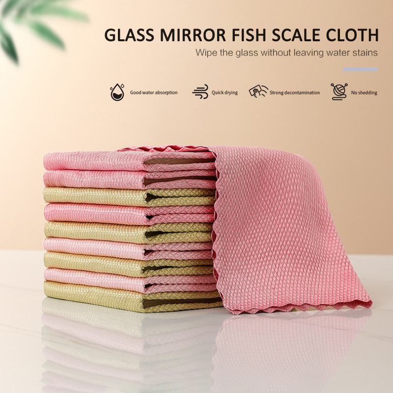 Специальная салфетка в виде рыбьей чешуи для очистки стекла, не оставляет следов, Чистящая салфетка для дома, кухонная обезжиривающая Чистя...