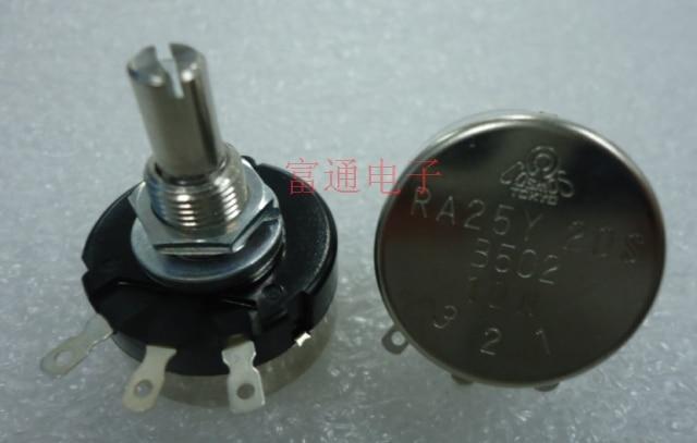 1 шт./оригинальный импортный переключатель потенциометра с обмоткой и проводом, длиной 20K 20, цилиндрическая ось вала: 20 мм