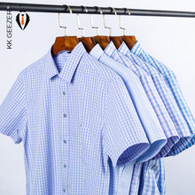 Gli uomini Della Camicia di Plaid Del Manicotto Del Bicchierino 2020 di Estate Vestito A Righe Camicia Formale Casual Slim Fit Tasca di Alta Qualità di Business Dropshipping(China)