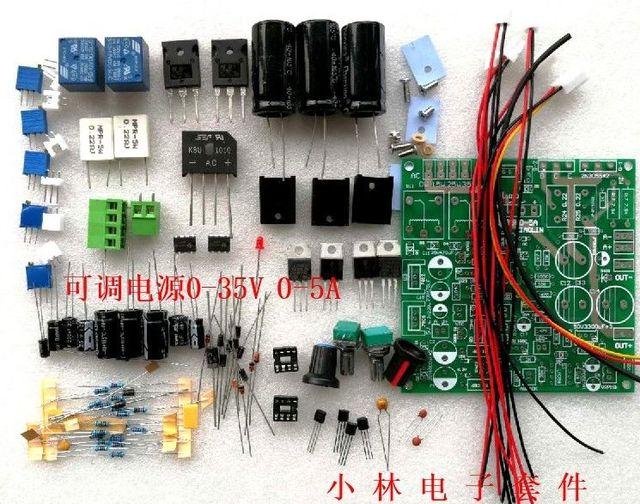 Dykb調整可能な電源DC DC電圧安定化定電流電源ラボdiyキット 0 35v 0 5a 5v 9v 12v 15v 19v 24v