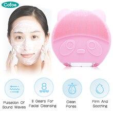 Cofoe электрическое очищающее средство для лица легко переносить силиконовые инструменты глубокое очищение кожи Массажная щетка