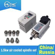 Schip Van Cn En Ru 1 Set 1.5 Kw 110V/220V/380V 24000Rpm Air watergekoelde Cnc Spindel Motor + Witte Vfd Inverter + ER11 Collet Voor Cnc