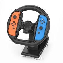 Mocowanie kontrolera z 4 przyssawkami do przełącznika Nintendo gra wyścigowa NS akcesoria część kierownicy do kompatybilnego z Joy con
