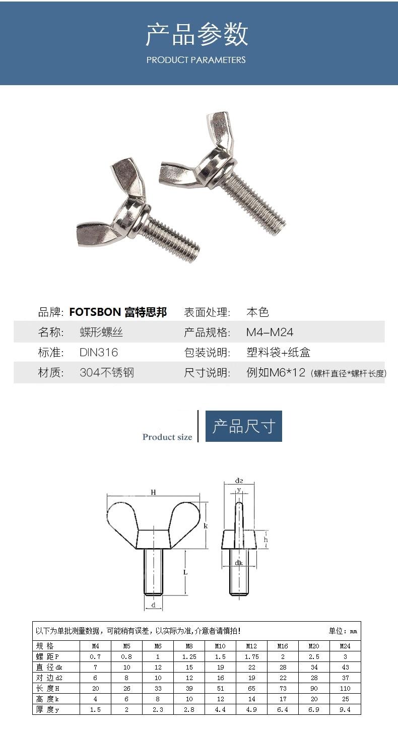 5 Vis DIN 7985 m5 x 90 5 écrous en acier inoxydable