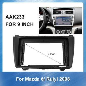 2 Din car audio GPS Navigation Panel Adaptor Refitting Kit frame fascias for Mazda 6 Ruiyi 2008 Radio Plastic Fascia Panel frame image