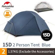 NatureHike Mongar Camping namiot 2 osoby Ultralight 20D Nylon stop aluminium słup dwuwarstwowy odkryty namiot turystyczny NH17T007 M