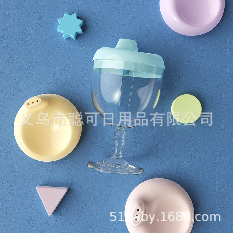 Top Grade Japan Celebrity Style Baby Plastic Goblet Juice Cup Beverage Cup Children Milk Cup Sippy Cup Shatter-resistant