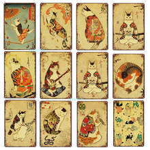 Estilo japonês gato metal estanho sinal bonito dos desenhos animados animais placa cartaz de ferro do vintage placas arte da parede decoração para restaurante quarto