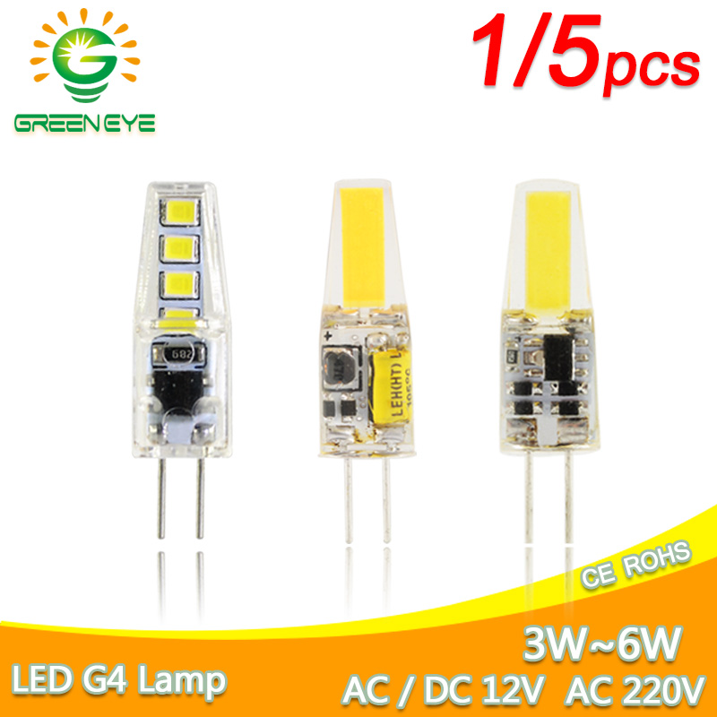 1/5Pcs G4 COB LED Bulb ACDC 12V 6W AC220V 6W 3W LED G4 Lamp Crystal LED Light Bulb Lampada Lampara Bombilla Ampoule LED G4 3W 4W